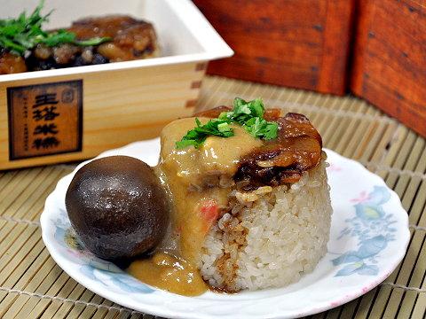 清水美食小吃‧王塔米糕
